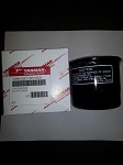 Yanmar 129150-35170 Oil Filter replaces 129150-35153